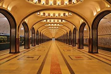 U-Bahn Station Moskau leer