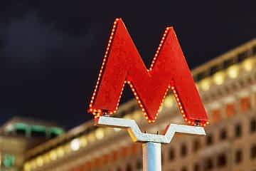 Symbol Metro Moskau